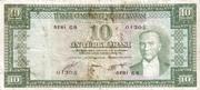 10 Lira (Green reverse) – obverse