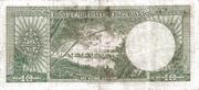 10 Lira (Green reverse) – reverse