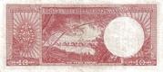10 Lira (Red reverse) – reverse