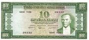10 Lira (Brown reverse) – obverse