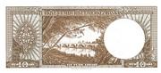 10 Lira (Brown reverse) – reverse