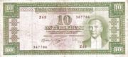 "10 Lira (Without ""SERİ""; Red reverse) – obverse"
