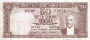 50 Lira (Brown reverse) – obverse