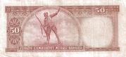 50 Lira (Brown reverse) – reverse
