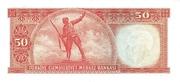 50 Lira (Orange reverse) – reverse