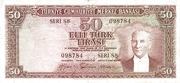 50 Lira (Red reverse) – obverse