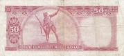 50 Lira (Red reverse) – reverse