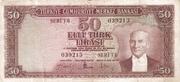 50 Lira (Gray reverse) – obverse