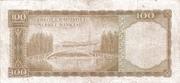 100 Lira (Brown reverse) – reverse