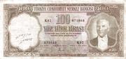 """100 Lira (Without """"SERİ"""") – obverse"""