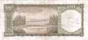 """100 Lira (Without """"SERİ"""") – reverse"""