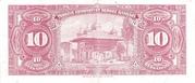 10 Lira (Red) – reverse