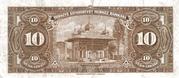 10 Lira (Brown) – reverse