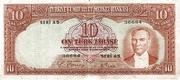10 Lira – obverse