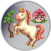 50 Cents - Elizabeth II (Year of the Horse - Longevity) – reverse