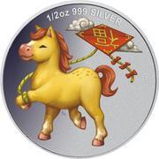 50 Cents - Elizabeth II (Year of the Horse - Prosperity) – reverse