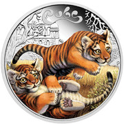 50 Cents - Elizabeth II (Tiger) – reverse