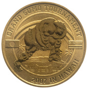 50 Cents - Elizabeth II (Grand Sumo Tournament) – reverse