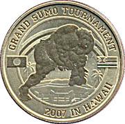 50 Cents - Elizabeth II (Grand Sumo Tournament) – reverse
