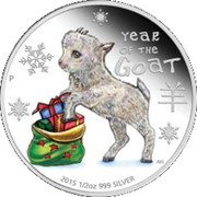 50 Cents - Elizabeth II (Year of the Goat) – reverse