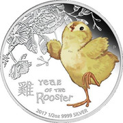 50 Cents - Elizabeth II (Year of the Rooster) – reverse