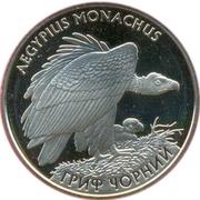 2 Hryvni (Cinereous Vulture) -  reverse