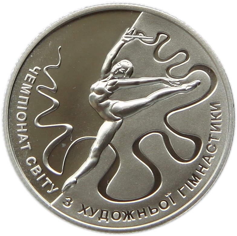 2 Hryvni 2013 UNC World Rhythmic Gymnastics Championships Lemberg-Zp Ukraine