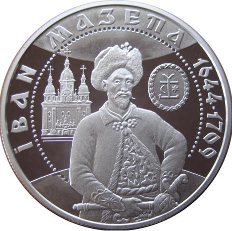 Ukraine 10 UAH 2001 Silver Ivan Mazepa