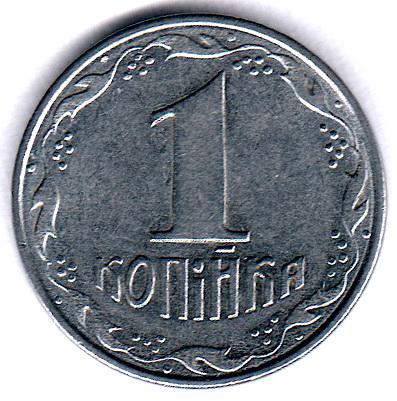 Нацбанк отказывается от одно- и двухкопеечных монет - Цензор.НЕТ 6115