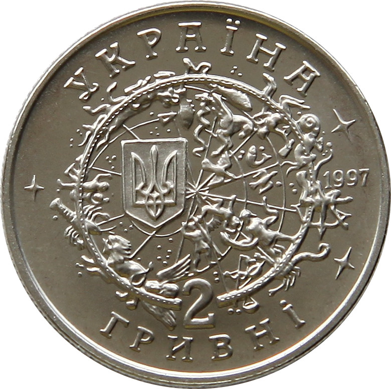 Ukraine,2 hryven coin Coins of Ukraine 1997 year