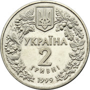 2 Hryvni (Butterfly Orchid) -  obverse