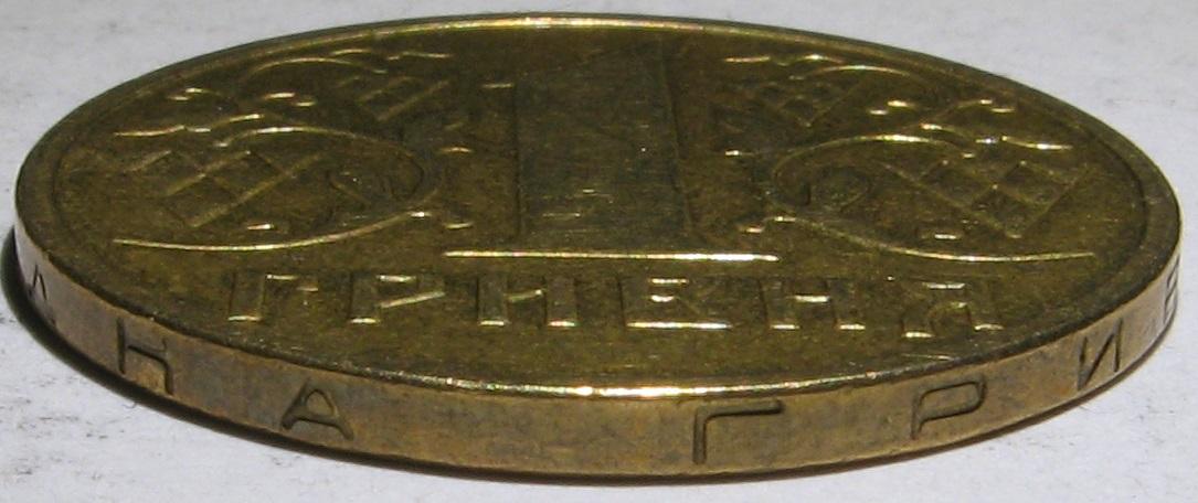 KM8 Ukraine 2001 /& 2003 1 Hryvnia 2 Uncirculated Coin Set