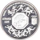 2 000 000 Karbovantsiv (Summer Olympics) – reverse