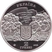 2 Hryvni (Mykhailo Verbytskyi) -  obverse