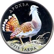 2 Hryvni (Otis Tarda) -  reverse