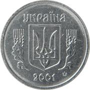 2 Kopiyki (with mintmark) -  obverse