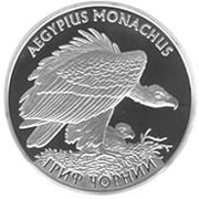 10 Hryven (Black vulture) -  reverse