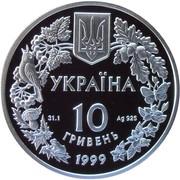 10 Hryven (Steppe Eagle) -  obverse