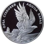 10 Hryven (Steppe Eagle) -  reverse