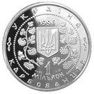 1 000 000 Karbovantsiv (Mykhaylo Hrushevsky) – obverse