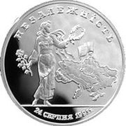 2 000 000 Karbovantsiv (Independence) – reverse