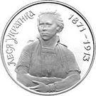 1 000 000 Karbovantsiv (Lesya Ukrayinka) – reverse