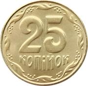 25 Kopiyok (with mintmark, magnetic) -  reverse