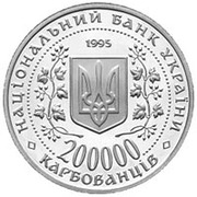 200 000 Karbovantsiv (50th anniversary of Victory in the Great Patriotic War 1941-1945) – obverse
