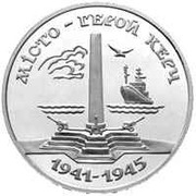 200 000 Karbovantsiv (Hero-City of Kerch) – reverse