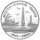 200 000 Karbovantsiv (Hero-City of Odesa) – reverse