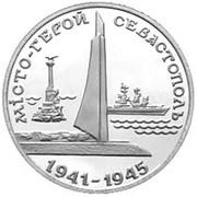 200 000 Karbovantsiv (Hero-City of Sevastopol) -  reverse