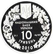 10 Hryven (Stipa Ucrainica) -  obverse