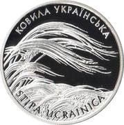10 Hryven (Stipa Ucrainica) -  reverse