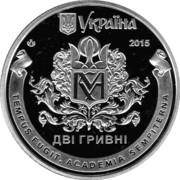2 Hryvni (National University of Kyiv-Mohyly) -  obverse